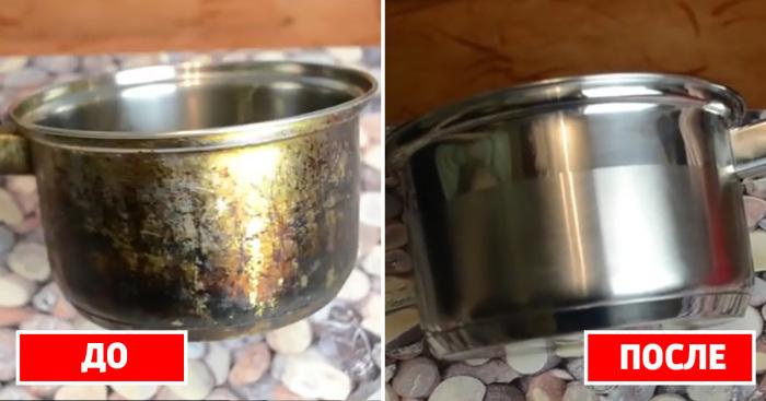 Очистить кастрюлю или сковороду от старого жира