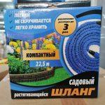 Апрельские новинки, уже в «Светофоре». Обзор за 1 апреля.