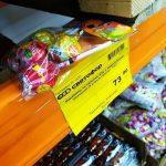 Интересные товары «Светофора», от жевательных конфет до кресел.