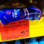 Дешёвые гранаты из Египта и другие популярные товары «Светофора». Обзор